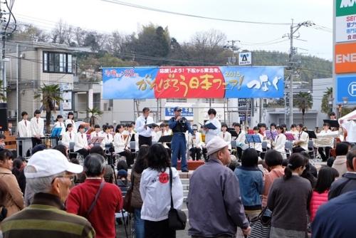 加油日本展銷會
