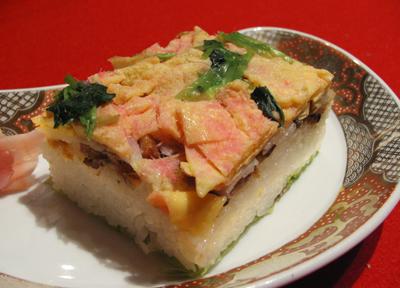 Iwakuni Sushi