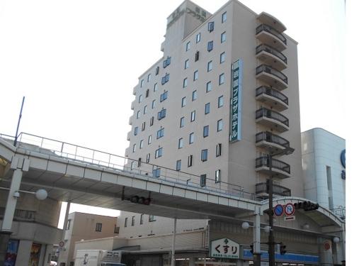 Iwakuni Plaza Hotel