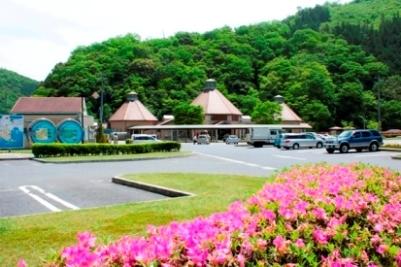 "Roadside station ""Pureline Nishiki"""