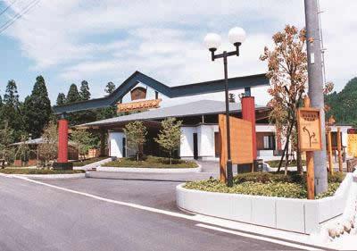Fukatanikyo Hot Springs