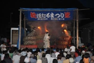 후노타니 반딧불 축제