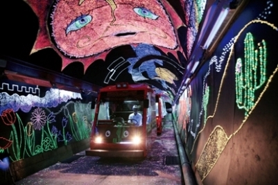 Tokotoko 觀光電動小火車