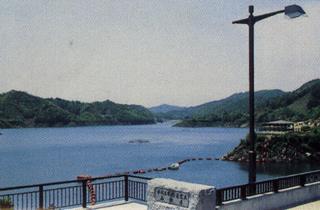 Lake Nakayama