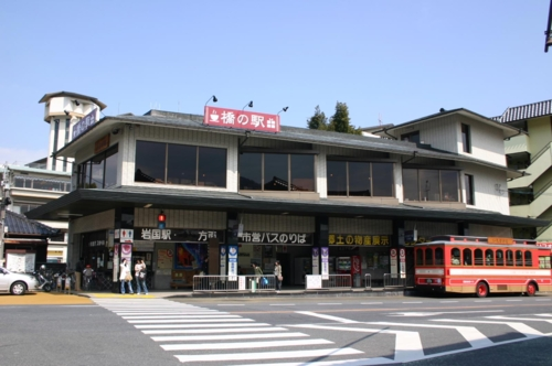 Bridge Station (Iwakuni City Tourist Center)