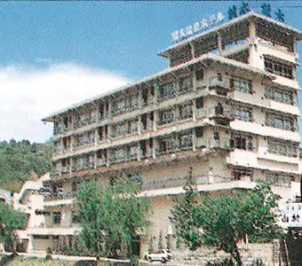 Yumoto Onsen Hotel Chinsui