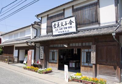 Kaneko Misuzu Memorial Museum