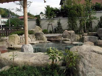 Footbath (Otozure gawa river Park)