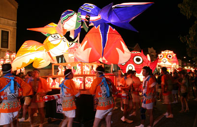 Yanai Goldfish Lantern Festival