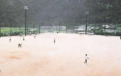 Takase Sun Sports Land