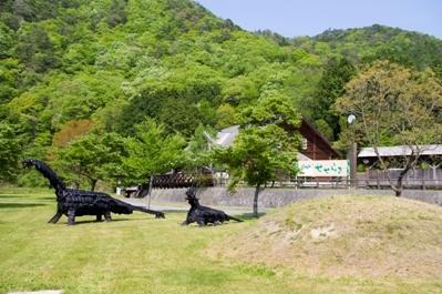 Seseragi Yukari Park Kano Auto Camping Field