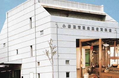 산요 오노다시 역사민족자료관