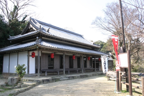 Kaminoseki Guardhouse