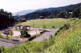 Heartland Hirao Sports recreation Park