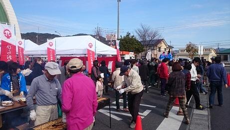히라오 산업 축제