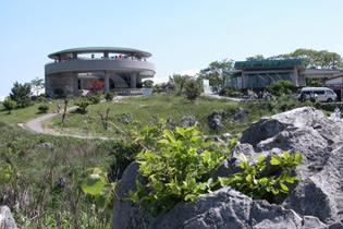 秋吉台石灰岩地形觀景台