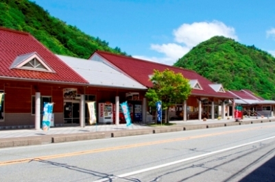 "Roadside Station ""Chomonkyo"""