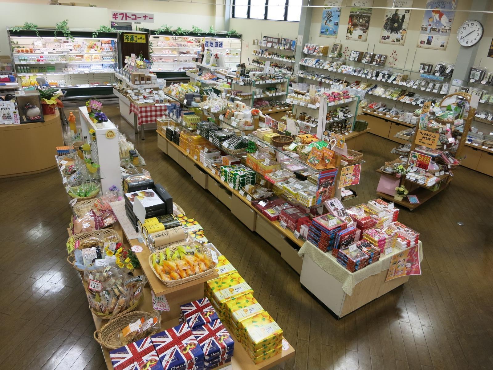 2. Specialty Shop Yamaguchi-san