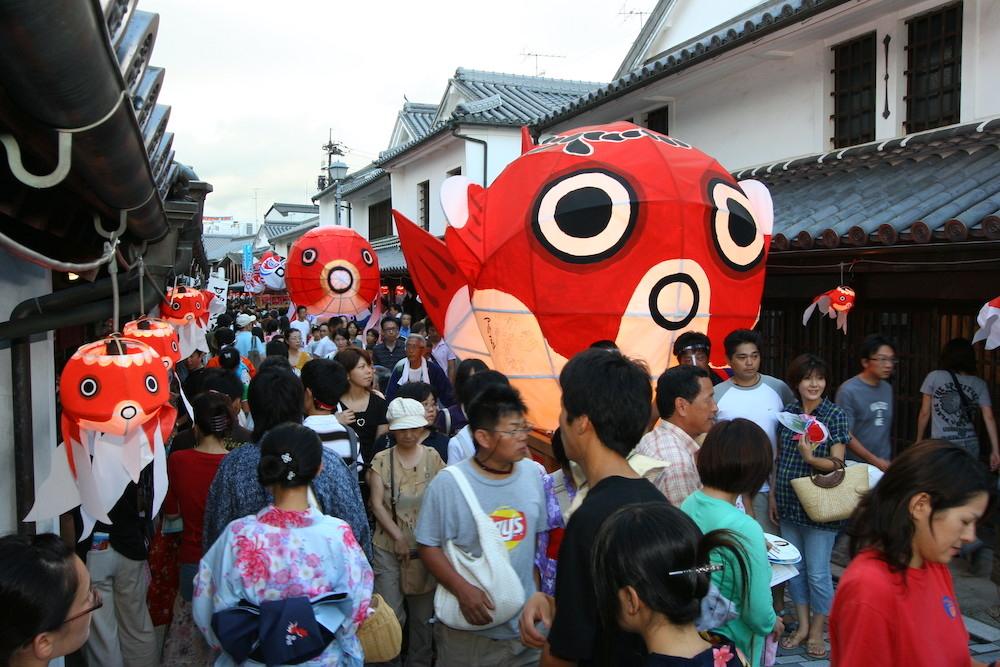 1. Yanai Goldfish Lantern Festival