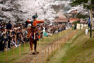 2. Washihara Hachiman-gu Grand Festival (Yabusame Shinto Ritual)