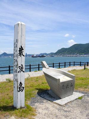 3. Ganryu Island