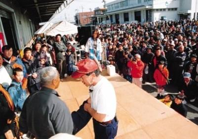 2. Shimonoseki Day of Fuku Festival