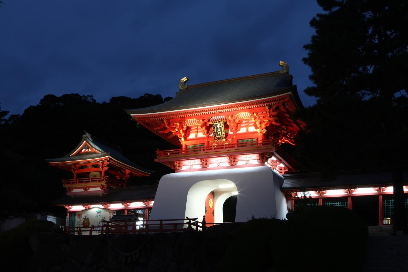 2. Akama Shrine