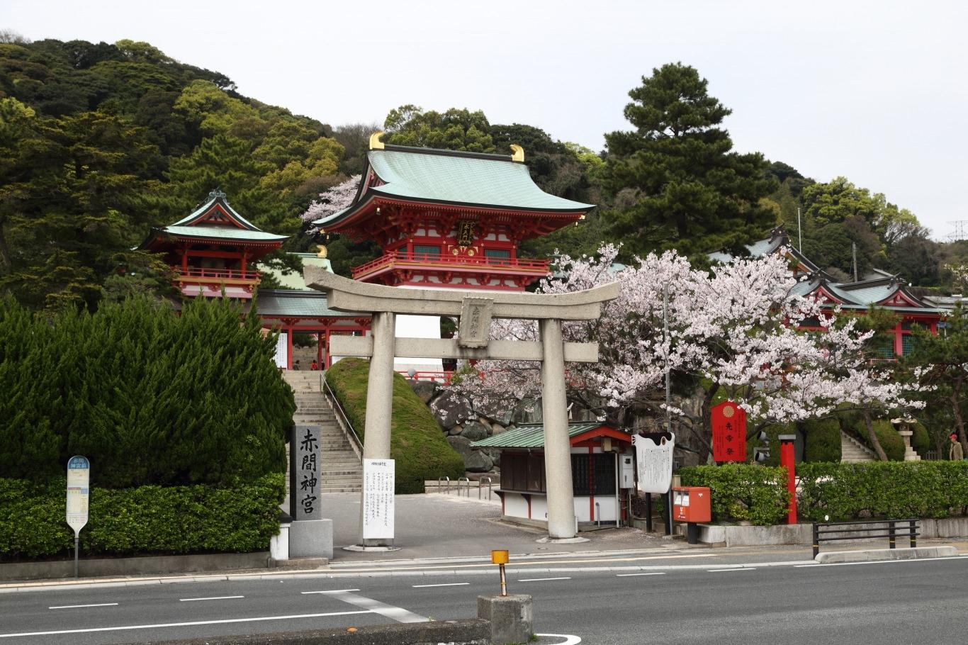 3. Akama Shrine