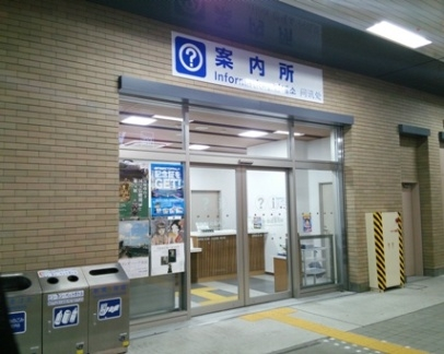 2. 下关站观光服务中心
