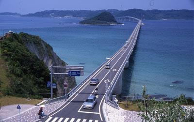 1. Tsunoshima