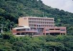 1. Kaikyo View Shimonoseki