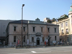 1. Shimonoseki Nabecho Post Office
