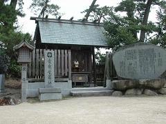 2. Nakayama Shrine Aishin-kakura