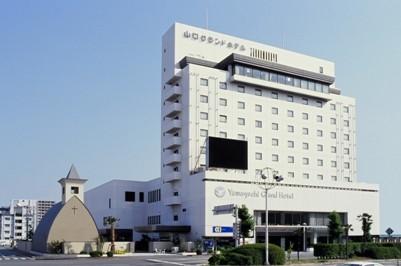 1. Yamaguchi Grand Hotel