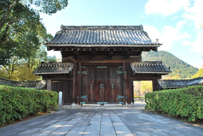 2. The old Yamaguchi Feudal Administration Office gate