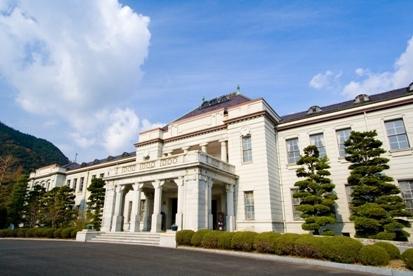1. Yamaguchi Prefectural Government Museum