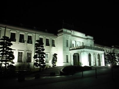 2. Yamaguchi Prefectural Government Museum