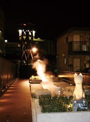 2. Yuda Onsen
