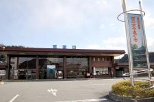 3. Yamaguchi Tourist Information Center