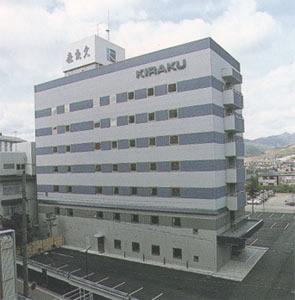 1. Yuda Onsen Business Hotel Kiraku