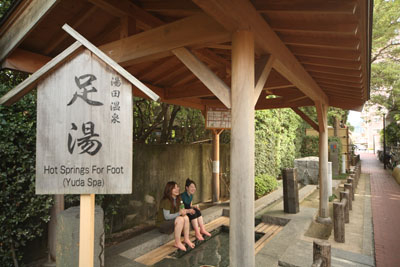 2. Foot Bathings (Yuda Hot Springs)