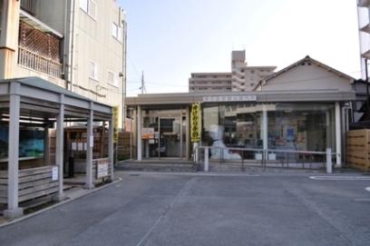 1. Yuda Onsen Information Center