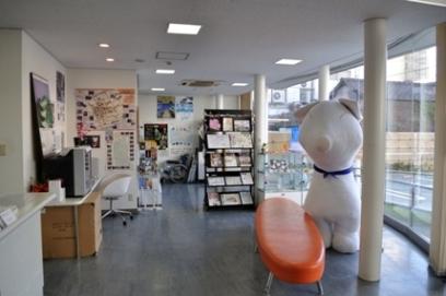 2. Yuda Onsen Information Center