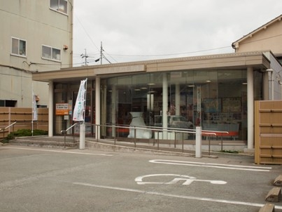3. Yuda Onsen Information Center