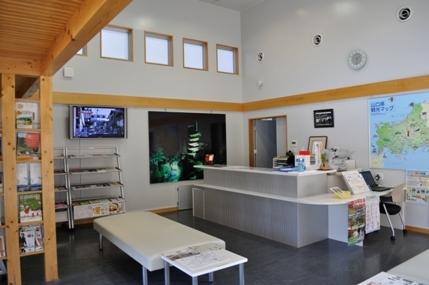 2. Kozan Park Information Center