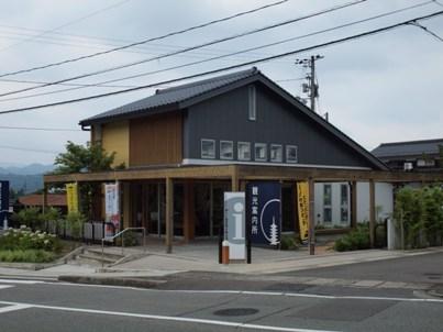 3. Kozan Park Information Center