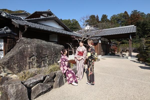 1. Kimono Trial in Yamaguchi City Saikoutei