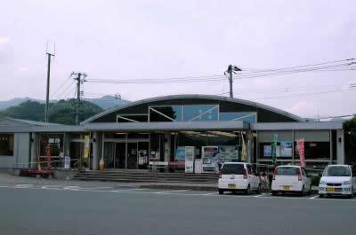 "1. Roadside Station ""Asahi"""