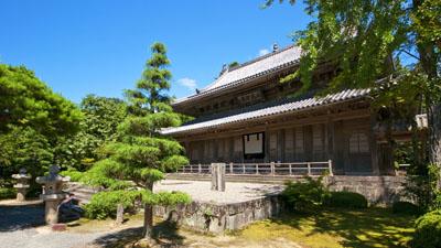1. Tokoji Temple
