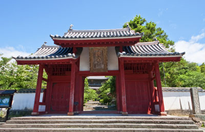 4. Tokoji Temple